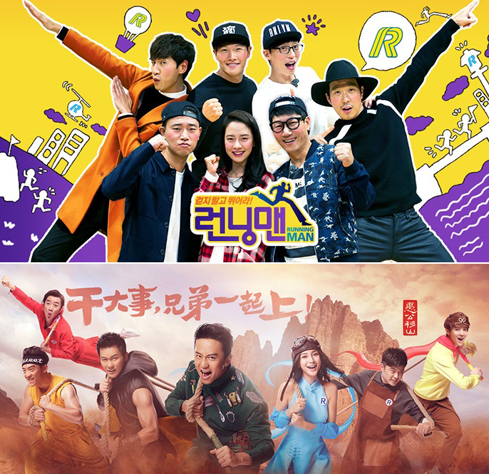 Variety shows deepen Korea-China relationship