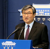 National Security Council gives NK briefing