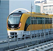 Korea's first maglev train launches in Incheon