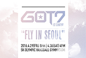 GOT7 to hold first solo concert in Korea