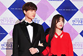 Ku Hye-sun and Ahn Jae-hyeon confirm they′re dating