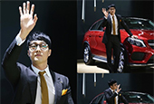 So Ji-sub attends international auto show in China