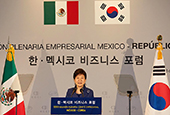 Korea_Mexico_Business_Forum_Photo_th_01.jpg