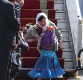 Park arrives in Iran for talks with Rouhani