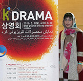 'We hope the newest Korean dramas will be on the air in Iran'