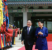 Korea, Mongolia have great potential for stronger cooperation: pr...