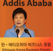 S. Korea, Ethiopia agree to expand business opportunities