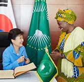 President meets African Union Commission chairperson