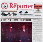 'Korea, a friend from the Orient'