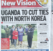 Media focuses on Ugandan decision to cut NK ties