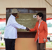 Korea, Uganda strengthen rural development partnership