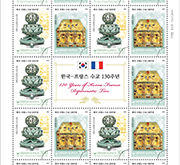 Korean-French 130-year friendship represented through stamps