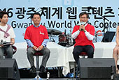 Gwangju_World_Web_Content_Festival_th_02.jpg