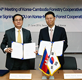 Korea, Cambodia discuss forestry cooperation along Mekong