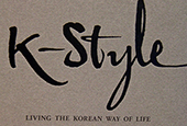 K-Style_Book_Publication_th_02.jpg