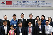20160715_ABS Forum_th02.jpg