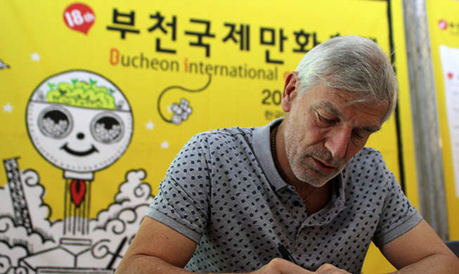 International_Bucheon_Cartoon_Festival_TH.jpg