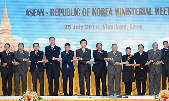 Korea, ASEAN to expand cooperation at all levels