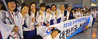 First contingent of S. Korean Olympic delegation to leave for Rio