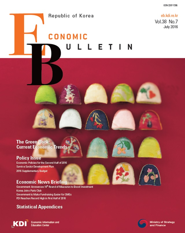Economic Bulletin (Vol. 38 No. 7)