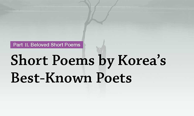 short poems_sub.jpg