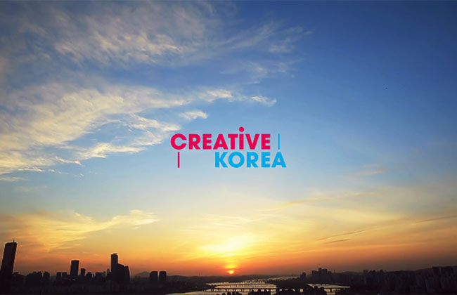 CREATIVE KOREA 2016