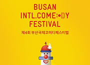 Busan International Comedy Fes...