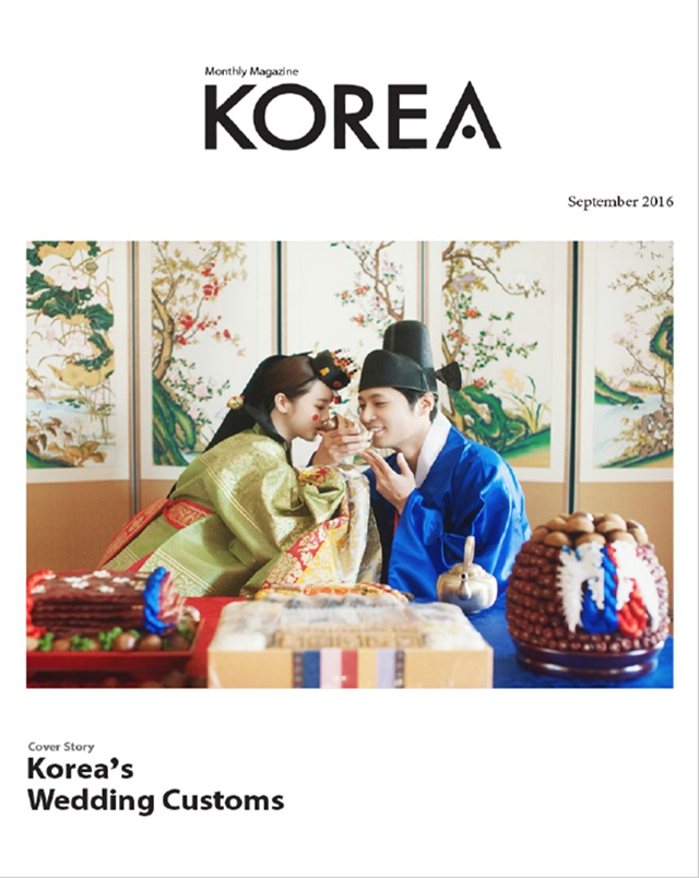 KOREA [2016 VOL.12 No.09]