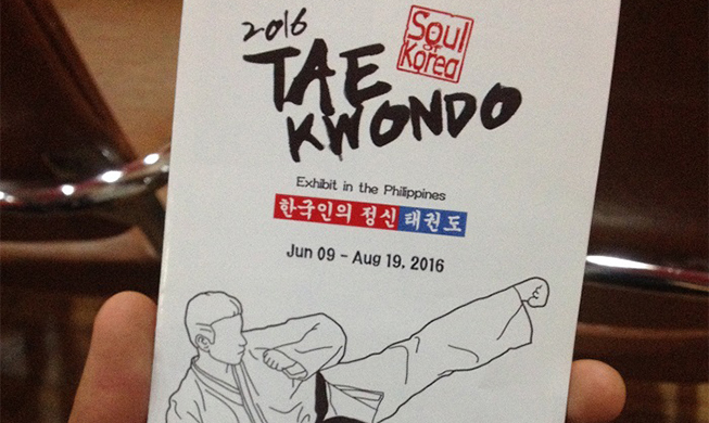 'Soul of Korea: Taekwondo'  -- A first-of-its-kind exhibition in the Philippines