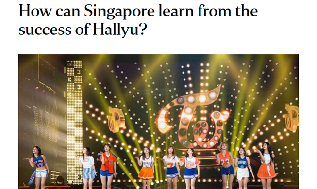 Hallyu forms base for Korean soft power, says Singaporean daily