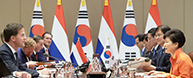 Korea, Netherlands lay groundwork for industry 4.0 partnership