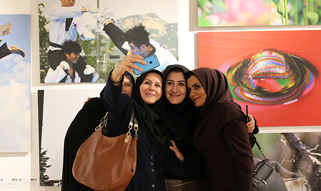 Photographic retrospective honors Korea-Iran ties