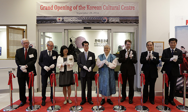 30th Korean Cultural Center opens in Ottawa