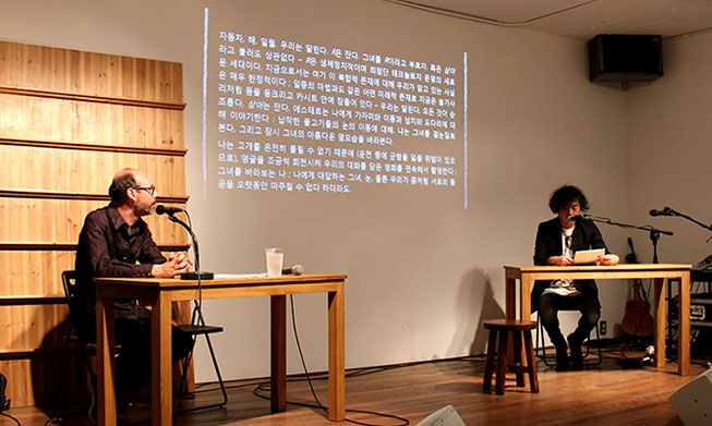 Korea, France engage in poetic dialogue