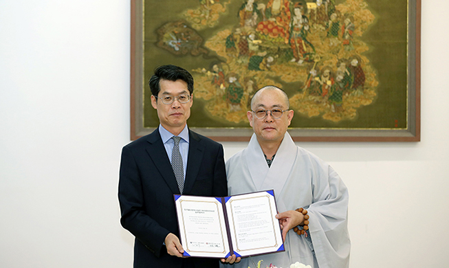 Korean Buddhism plans to go global