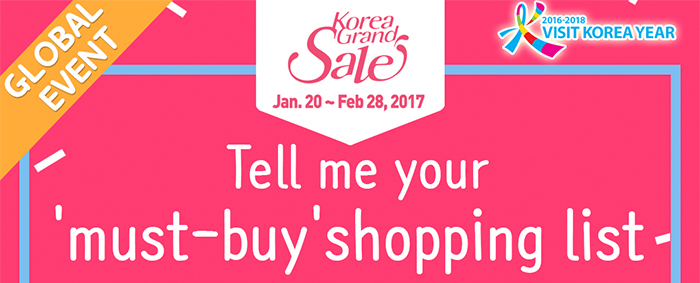 Korea Grand Sale Launches Nationwide for Foreign Tourists