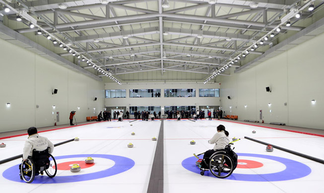 Icheon_Curling_Training_Center_MAIN.jpg