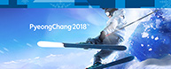PyeongChang 2018 organizers open educational website on winter sports