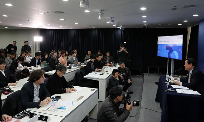 Press_Conference_OlympicGames_MAIN.jpg