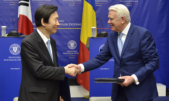 Korea, Romania join hands to combat N. Korean nuclear, missile threats