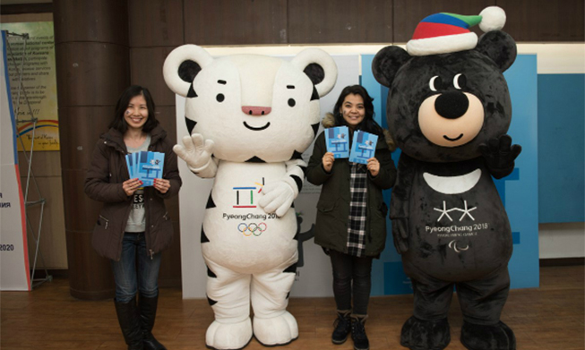 Video support for Winter Olympic Games in Pyeongchang