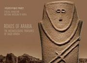 Roads of Arabia-the Archaeological Treasures of Saudi Arabia