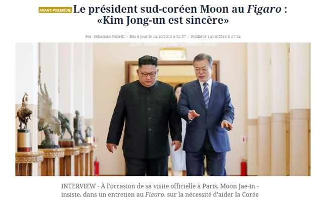 President moon holds an interview with le figaro korea the