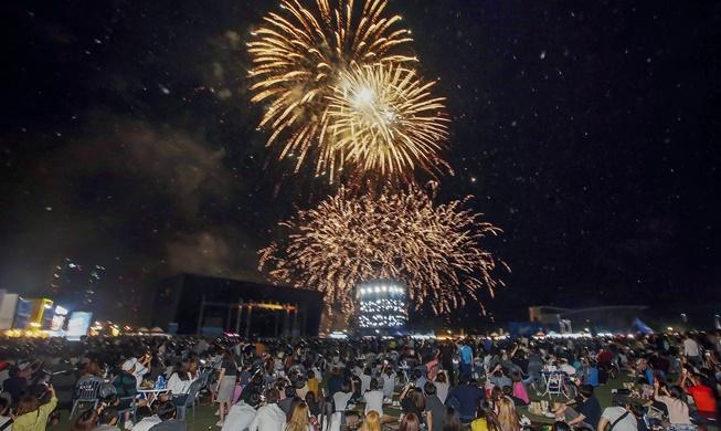 Festivals : Korea net : The official website of the Republic