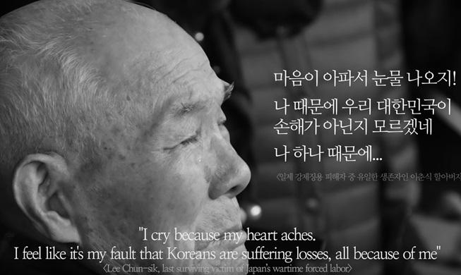 UNESCO Heritage in Korea : Korea net : The official website