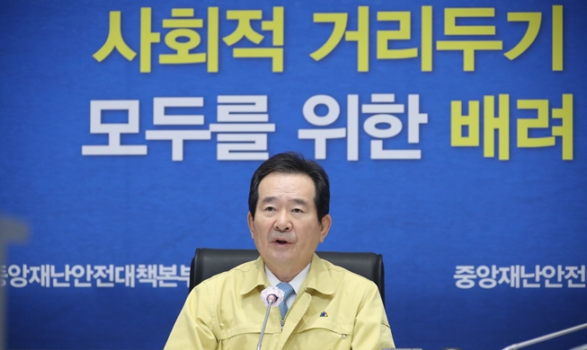 200406_pmchung_main.jpg
