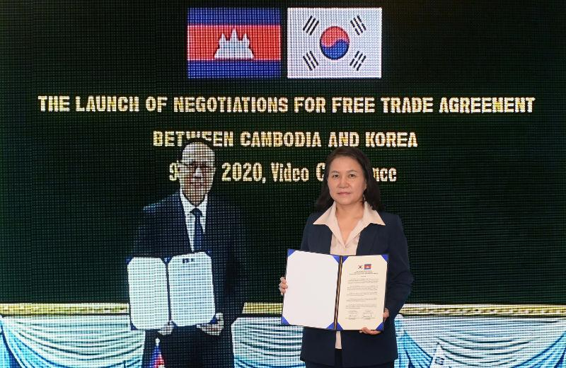 20200710_S. Korea, Cambodia start FTA talks