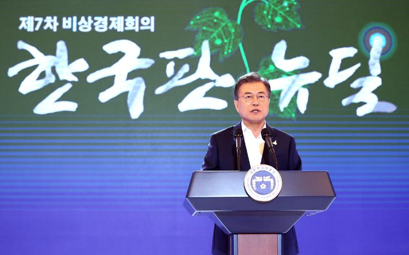 200714_President Moon_front