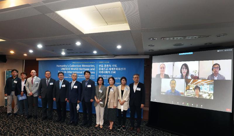 200729_Global Forum_Participants