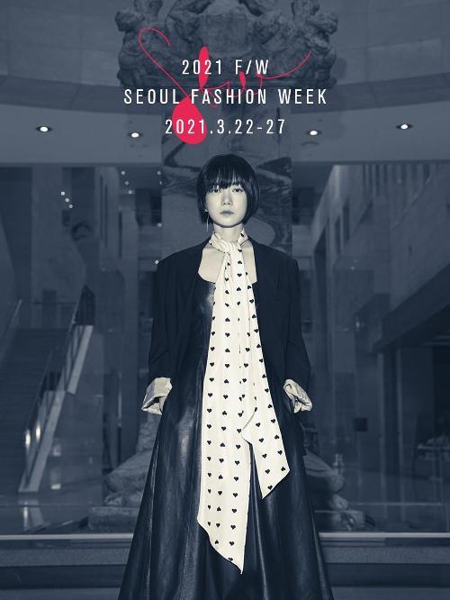 210312_Seoul_Fashion_Week
